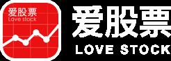 爱股票官网logo